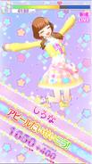 Girlish Yellow Live