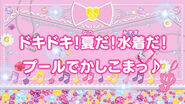 Pripara Episode 8 Screen Shoot 26