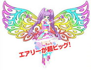 WingsRainbow