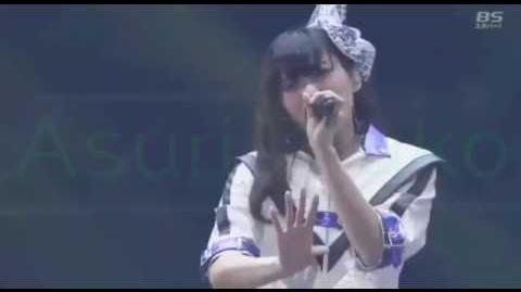 I☆Ris Show Live Memorial Full 😳😍😍