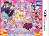 PriPara & Pretty Rhythm: PriPara de Tsukaeru Oshare Item 1450!