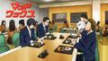 OVA 1 Title