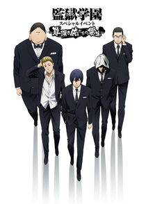 Prison School Key Visual 3