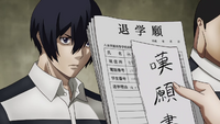 Kiyoshi appeal expulsion Meiko