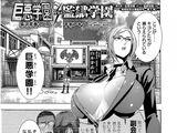 Prison School vs. Kyoaku Gakuen