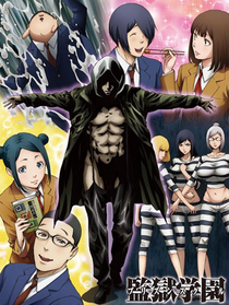 OVA 1 Promotional Poster