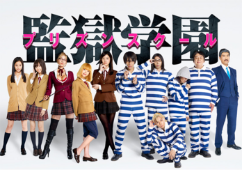 Prison School Live-Action Promotional Art 2