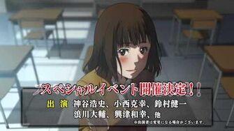 TVアニメ 監獄学園(プリズンスクール)BD&DVD CM
