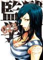 Volumen 23