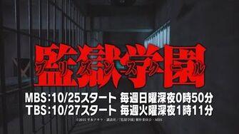 ドラマ「監獄学園-プリズンスクール-」放送直前スペシャル予告-0