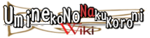 Logo Umineko No Naku Koro Ni