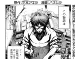 Chapter Special 1