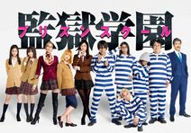 Prison-school-tv-drama