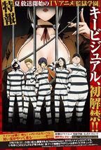 TVアニメキービジュアル1