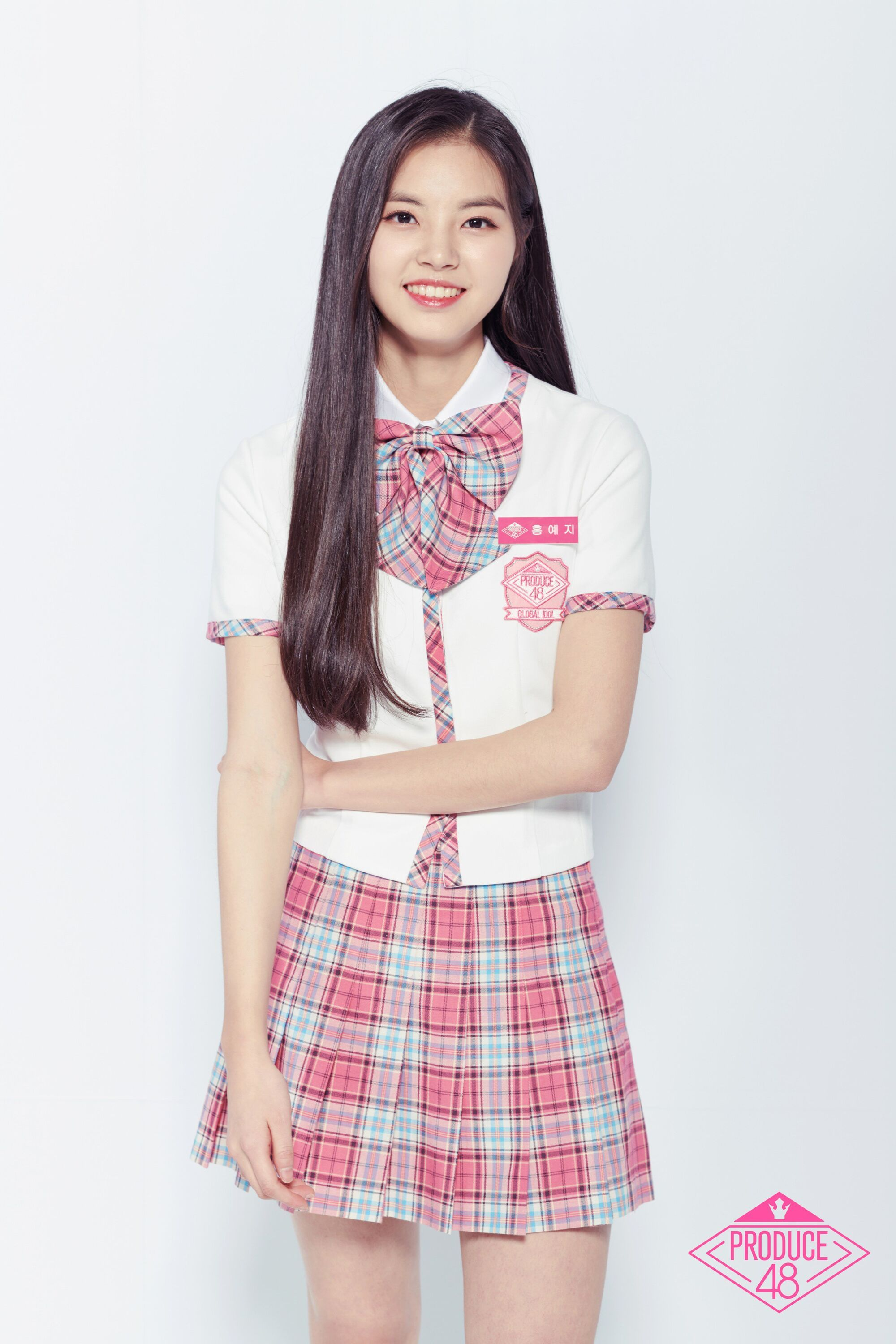 Hong Yeji | Produce 101 Wikia | FANDOM powered by Wikia