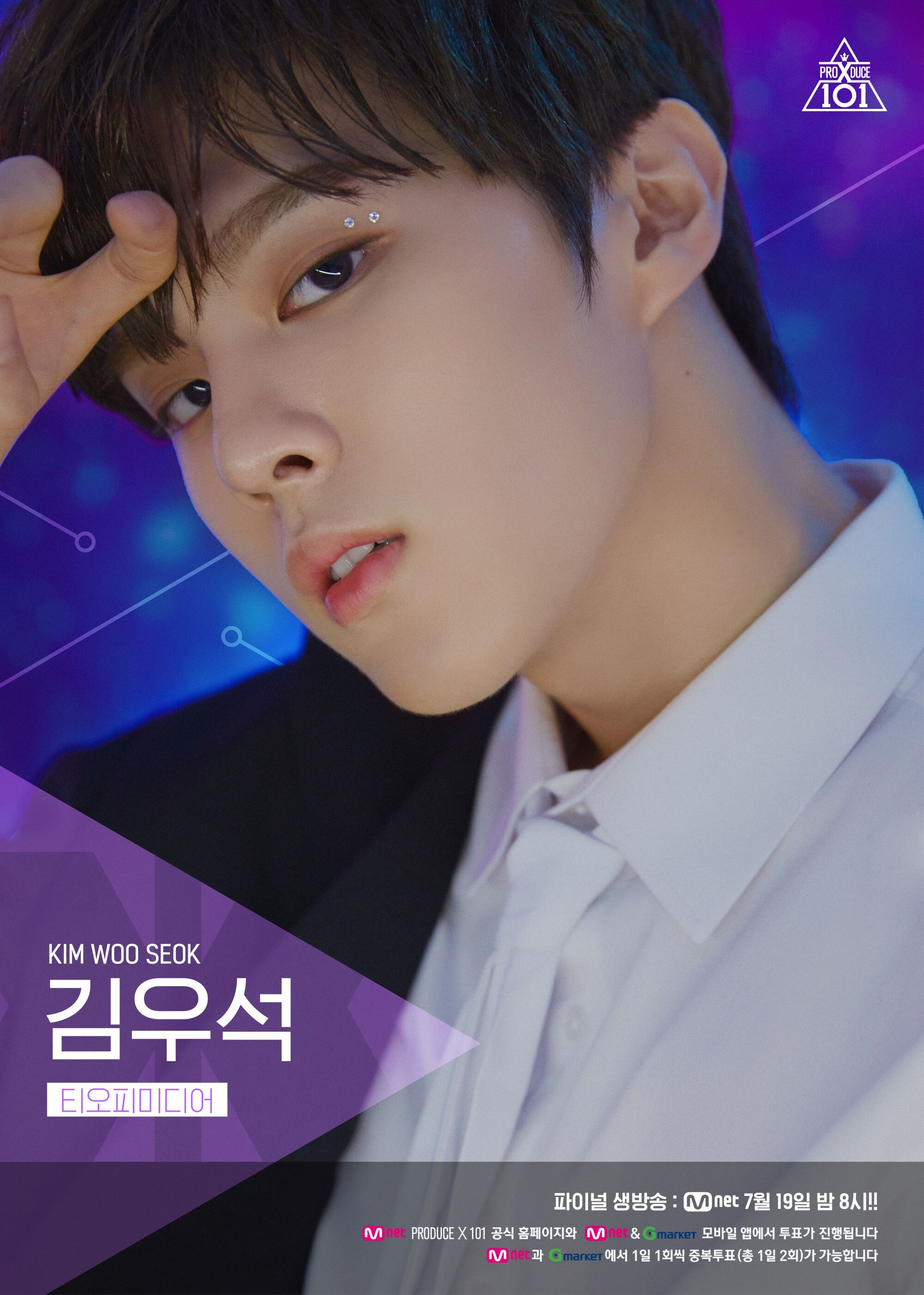 Kim Wooseok | Produce 101 Wikia | FANDOM powered by Wikia