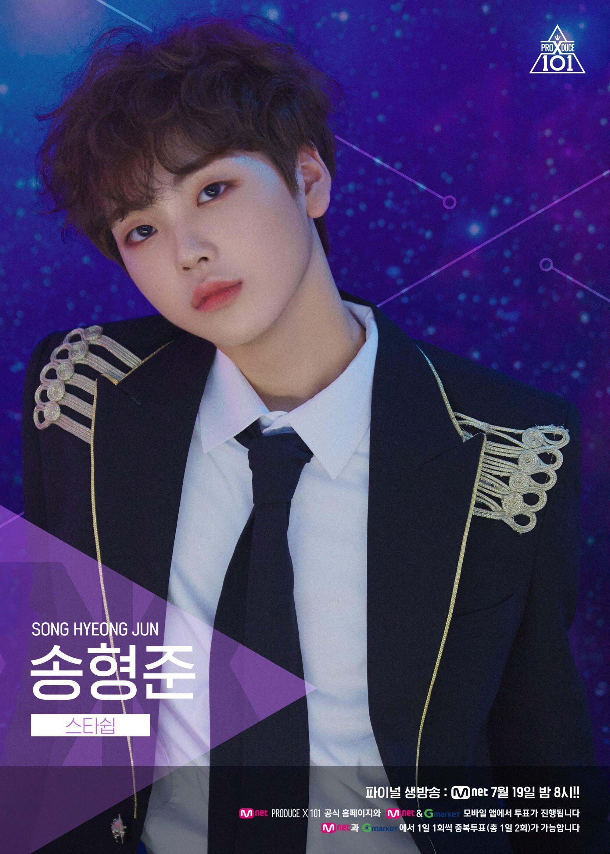 Song Hyeongjun | Produce 101 Wikia | FANDOM powered by Wikia