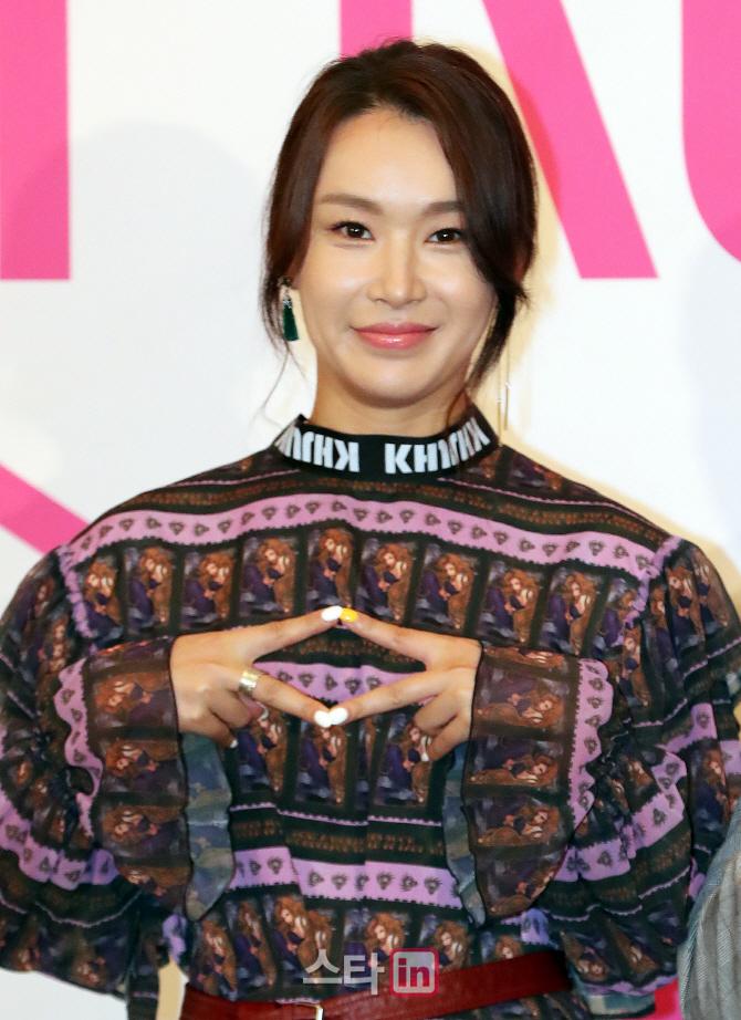 Bae Yoonjung | Produce 101 Wikia | FANDOM powered by Wikia