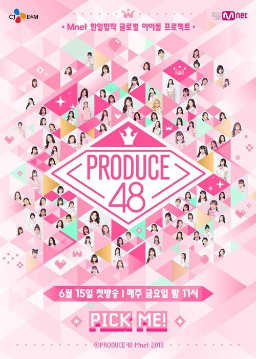 Produce 48 | Produce 101 Wikia | FANDOM powered by Wikia