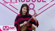 ENG sub PRODUCE48 플레디스ㅣ허윤진ㅣ미국에서 온 기린기린 @자기소개 1분 PR 180615 EP