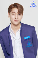 Lee Hangyul | Produce 101 Wikia | FANDOM powered by Wikia