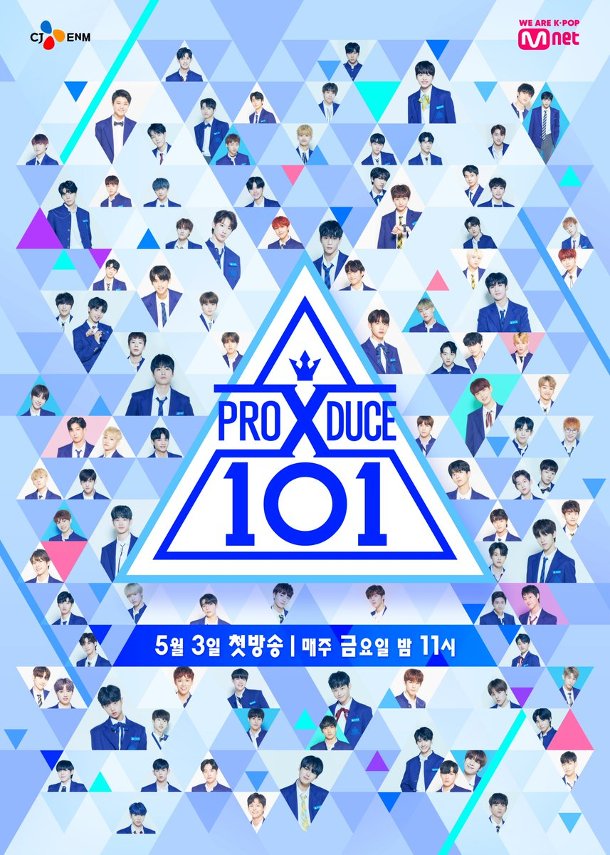 Produce X 101 | Produce 101 Wikia | FANDOM powered by Wikia