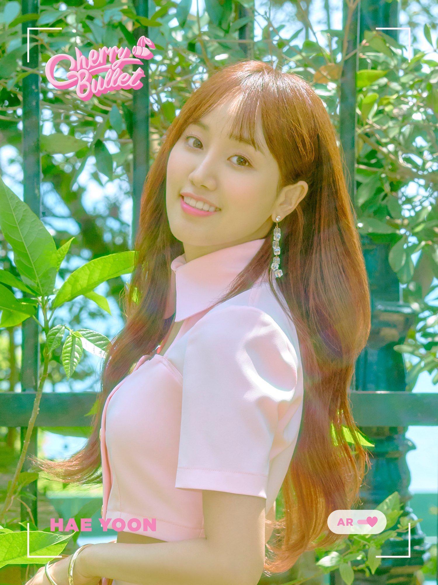 Park Haeyoon | Produce 101 Wikia | FANDOM powered by Wikia
