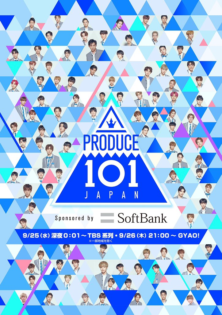 Produce 101 Japan | Produce 101 Wikia | FANDOM powered by Wikia