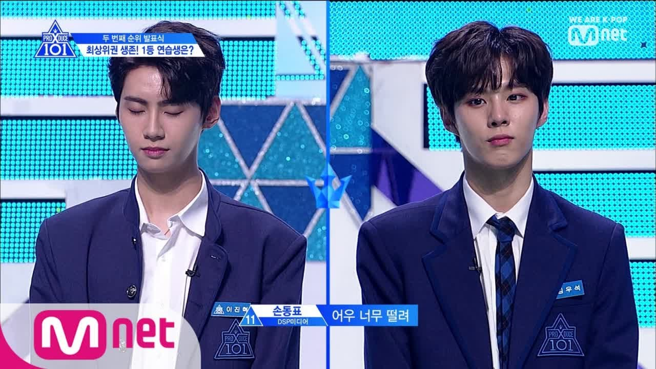 Try These Produce 101 Season 1 Ep 8 {Mahindra Racing}