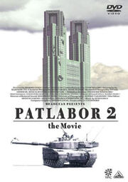 Patlabor 2 The Movier