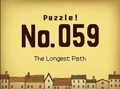 Puzzle-59