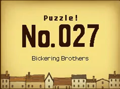 File:Puzzle-27.png