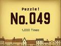 Puzzle-49