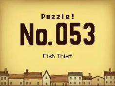 Puzzle-53