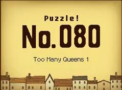 Puzzle-80