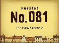 Puzzle-81