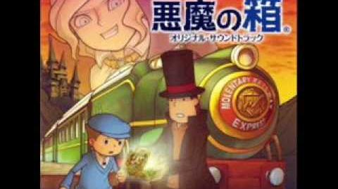 Professor Layton and the Diabolical Box - Music Theme of the Diabolical Box