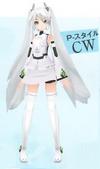 PD1st Ceramic White