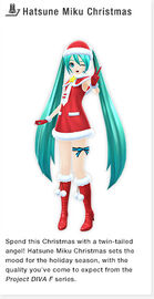 ProjectDivaF2nd MikuChristmas