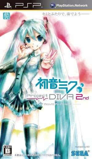 PD2nd Cover