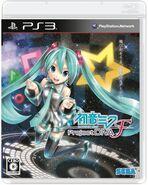 PDF PS3 Cover JPN
