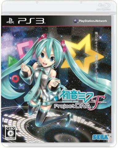File:PDF PS3 Cover JPN.jpg