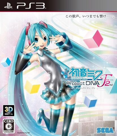 File:PDF2nd JP Cover PS3.jpg