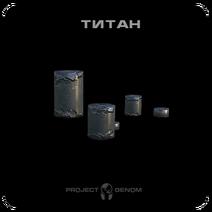Titan ru