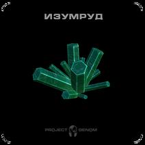 Emerald ru