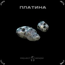 Platinum ru