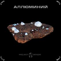 Alum ru