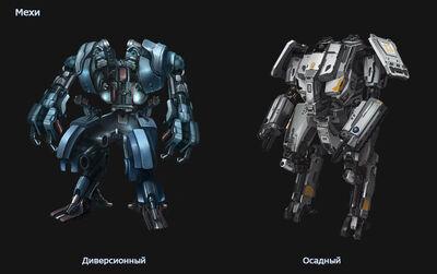 CombatMechs-ru