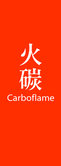 CarboflameB