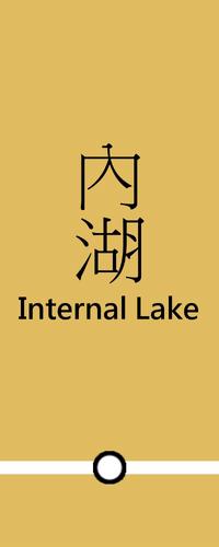 InternalLakeB